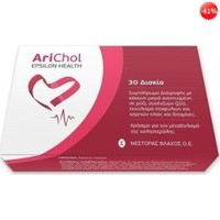 Epsilon Health AriChol 30 Δισκία