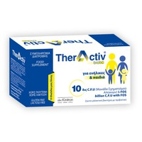 THERACTIV BIOTIC 10X10ML