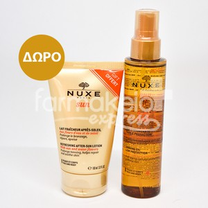NUXE Sun tanning oil for face & body Spf10 150ml + Δώρο after sun 100ml