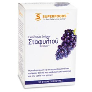 Superfoods food supplement extract of grape seeds eubias 50caps