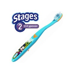 Oral-B Stage 2 (2 - 4years)