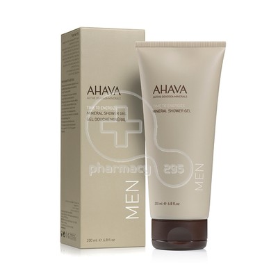 AHAVA - MEN TIME TO ENERGIZE Mineral Shower Gel - 200ml