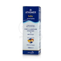 PHARMA Q - ATHOMER Baby Nasal Spray - 100ml