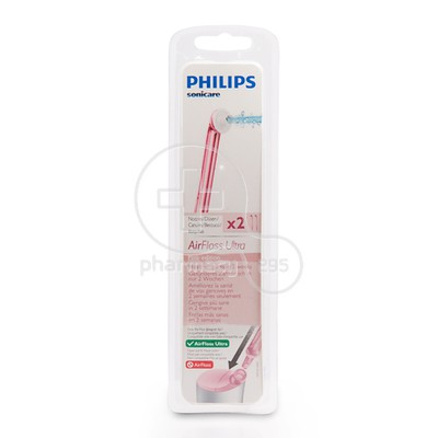 PHILIPS - SONICARE AirFloss Ultra Pink HX8032/33 - 2τεμ.