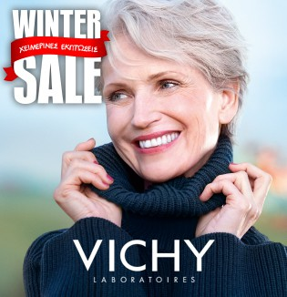 Vichy winter sale