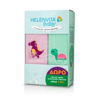 HELENVITA - PROMO PACK BABY Nappy Rash Cream (150ml) ΜΕ ΔΩΡΟ Body Bath Soft Foam (150ml)