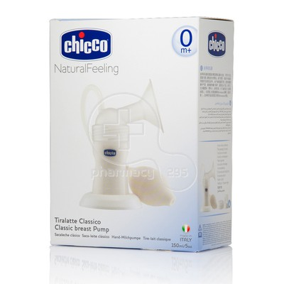 CHICCO - Classic Breast Pump