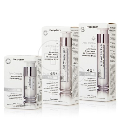 FREZYDERM - PROMO PACK ANTI-AGEING Anti Wrinkle Day Cream 45+ (50ml), Anti Wrinkle Rich Night Cream (50ml) & Eye Cream (15ml)