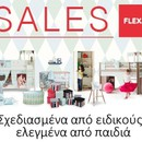 FLEXA SALES
