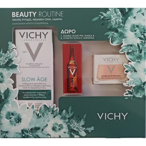 VICHY Slow age fluid Spf25 50ml Promo set