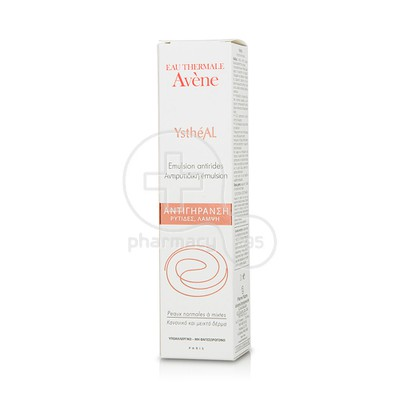 AVENE - YSTHEAL EMULSION - 30ml