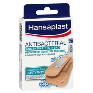 Antibacterial 20 strips enlarge