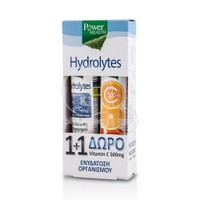 POWER HEALTH - PROMO PACK Hydrolytes (20eff.tabs) ΜΕ ΔΩΡΟ Vitamin C 500mg (20eff.tabs)