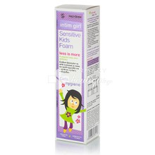 Frezyderm Sensitive Kids FOAM INTIM GIRL - Ευαίσθητη περιοχή, 250ml