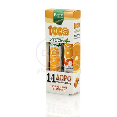 POWER HEALTH - PROMO PACK Vitamin C 1000mg με Στέβια (24eff.tabs) ΜΕ ΔΩΡΟ Vitamin C 500mg (20eff.tabs)