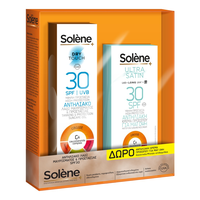 SOLENE SUNCARE OIL DRY TOUCH SPF30 150ML (PROMO+FACE CREAM ULTRA SATIN NORMAL&MIX SKIN SPF30 50ML)