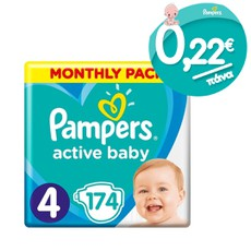Pampers Active Baby MONTHLY PACK No4 9-14Kg 0,22€/Πάνα 174 Τμχ.