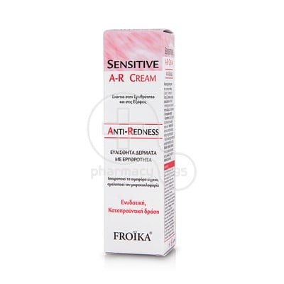FROIKA - SENSITIVE Anti-Redness Cream - 40ml