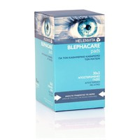 HELENVITA BLEPHACARE PADS (30 X 2ΤΕΜ)