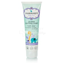 Pharmasept Baby Soothing Cream - Ενυδατική Κρέμα, 150ml