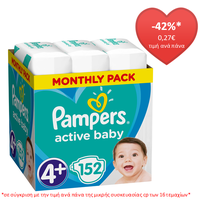 PAMPERS ACTIVE BABY DRY No4+ (9-16KG) 1x152 MONTHLY PACK