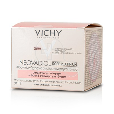 VICHY - NEOVADIOL Rose Platinum Night - 50ml