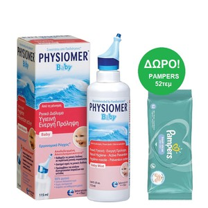 S3.gy.digital%2fboxpharmacy%2fuploads%2fasset%2fdata%2f48130%2fpampers physiomer baby   doro moromantila pampers fresh clean