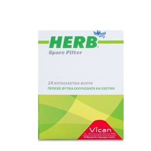 S3.gy.digital%2fboxpharmacy%2fuploads%2fasset%2fdata%2f21951%2f20170717113853 vican herb spare filter 24tmch