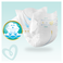 Pampers premium care secondary image 4