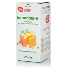 Power Health Immunkomplex - Ανοσοποιητικό, 250ml