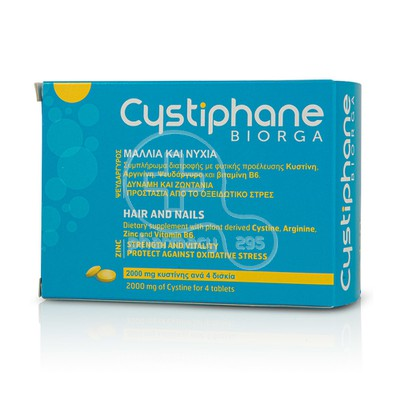 BIORGA - CYSTIPHANE Hair & Nails - 120tabs