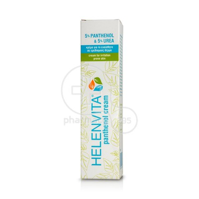 HELENVITA - Panthenol Cream - 150ml