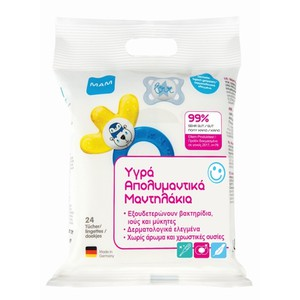 S3.gy.digital%2fboxpharmacy%2fuploads%2fasset%2fdata%2f32816%2fmam cleansing wipes