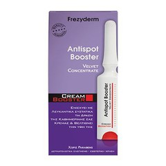 Frezyderm Cream Booster Antispot Booster 5ml
