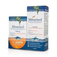 POWER HEALTH - PROMO PACK Mourinol - 250ml & ΔΩΡΟ Mourinol 600mg - 20caps