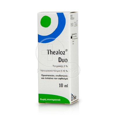 THEA SYNAPSIS - Thealoz Duo - 10ml