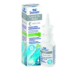 Sinomarin Cold & Flu Relief spray 30ml