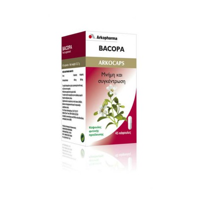 Arkocaps - Bacopa - 45 caps