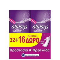 ALWAYS ΣΕΡΒΙΕΤΑΚΙ LARGE EXTRA PROTECT FRESH (32+16ΔΩΡΟ)