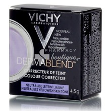 Vichy Dermablend Colour Corrector PURPLE - Neutralises Yellowish Skin Tone, 4.5gr