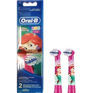 S3.gy.digital%2fboxpharmacy%2fuploads%2fasset%2fdata%2f31782%2f20191231101129 oral b stages power kids princess ariel 2tmch