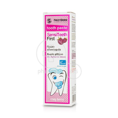 FREZYDERM - SENSITEETH First Toothpaste 6+months - 40ml