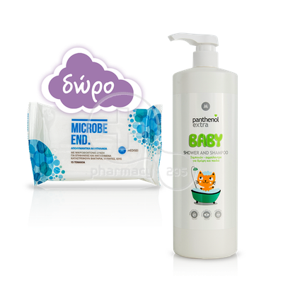 PANTHENOL - PROMO PACK EXTRA Baby 2in1 Shampoo & Bath (1000ml) ΜΕ ΔΩΡΟ ENA (1) ΠΑΚΕΤΟ MICROBE End Απολυμαντικά Μαντηλάκια (15τεμ.)