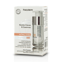 FREZYDERM - Color Eye Balm - 15ml