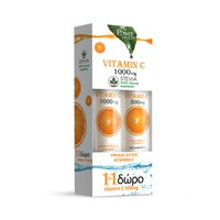POWER HEALTH VITAMIN C 1000MG 24EFF. TABL (PROMO+VITAMIN C 500MG 20EFF. TABL)