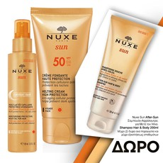Nuxe Sun Moisturising Protective Milky Oil for Hair Αντηλιακό Μαλλιών 100ml + Melting Cream High Protection SPF50 Αντηλιακή Κρέμα Προσώπου 50ml. Πακέτο αντηλιακής προστασίας της Nuxe σε προνομιακή τιμή.