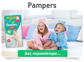S3.gy.digital%2fpharmacy2go%2fuploads%2fasset%2fdata%2f35226%2fp2g category banners 270x200 pampers