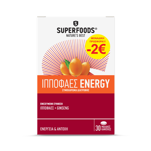Superfoods ippofaes energy