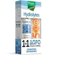 Power Health Hydrolytes & Δώρο Vitamin C 500mg