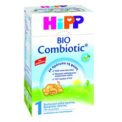 Hipp Bio Combiotics Milk for early infancy No1 600gr (in box)